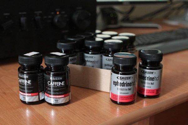 ЭКА (эфедрин, кофеин, аспирин)